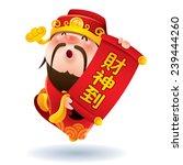 chinese god of wealth.... | Shutterstock .eps vector #239444260