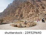 bisotun  iran   oct 12  people...   Shutterstock . vector #239529640