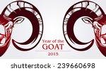 symbol of 2015. goat | Shutterstock .eps vector #239660698
