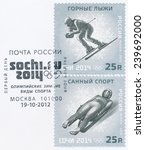 russia   circa 2012  a stamp... | Shutterstock . vector #239692000