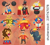 set of circus and carnival... | Shutterstock .eps vector #239767078