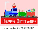 young birthday girl on a train... | Shutterstock .eps vector #239783506