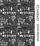 kitchen elements doodles hand...   Shutterstock .eps vector #239809123