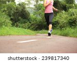 young fitness woman running at... | Shutterstock . vector #239817340