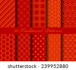10 chinese seamless patterns  ... | Shutterstock .eps vector #239952880
