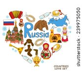 colorful sketch collection of... | Shutterstock .eps vector #239975050