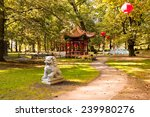 Chinese Garden With Pagoda...