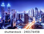 Dubai Downtown Night Scene  Ua...
