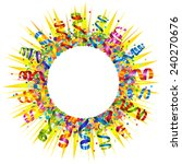 confetti and ribbon sun | Shutterstock .eps vector #240270676