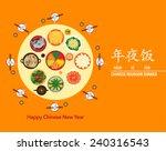 chinese new year reunion dinner ...   Shutterstock .eps vector #240316543