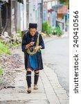 sapa  vietnam   sep 20  2014 ... | Shutterstock . vector #240410566