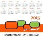 calendar for 2015 year | Shutterstock .eps vector #240481360