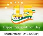 indian tri colour symbol  ... | Shutterstock . vector #240523084