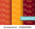 cloud chinese pattern set vector | Shutterstock .eps vector #240604000