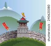 great wall of china | Shutterstock .eps vector #240620380