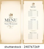 menu template with cutlery fork ... | Shutterstock .eps vector #240767269