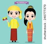 myanmar boy and girl in...   Shutterstock .eps vector #240777370