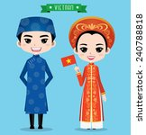 vietnam boy and girl in... | Shutterstock .eps vector #240788818