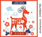 year of the goat chinese new... | Shutterstock .eps vector #240886780