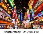 osaka   november 24  tsutenkaku ...   Shutterstock . vector #240908140