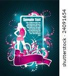 disco poster. vector. | Shutterstock .eps vector #24091654