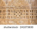 divrigi great mosque | Shutterstock . vector #241073830