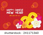 chinese new year decoration... | Shutterstock .eps vector #241171360