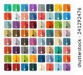 flat design  shovel | Shutterstock .eps vector #241292476