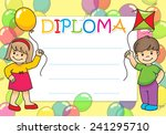 diploma for children | Shutterstock . vector #241295710