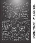 owl  sketch | Shutterstock .eps vector #241330186