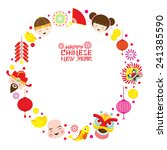 chinese new year text with... | Shutterstock .eps vector #241385590