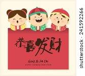 3 little cute chinese kids. ... | Shutterstock .eps vector #241592266