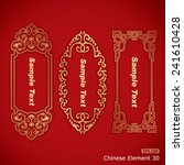 three chinese vintage elements... | Shutterstock .eps vector #241610428
