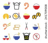 chinese take away food icons  ... | Shutterstock .eps vector #241709008