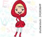 vector fashionable hipster girl ... | Shutterstock .eps vector #241818649