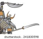 corner statue | Shutterstock .eps vector #241830598