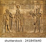 Hieroglyphic Carvings On The...
