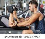 personal fitness trainer... | Shutterstock . vector #241877914