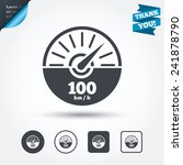 tachometer sign icon. 100 km... | Shutterstock .eps vector #241878790