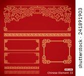 chinese vintage frame   Shutterstock .eps vector #241891903