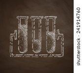 tube icon | Shutterstock .eps vector #241914760