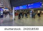 frankfurt   dec 6  interior of... | Shutterstock . vector #242018530