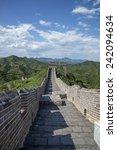 beijing great wall in china ... | Shutterstock . vector #242094634