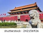 China Beijing Tiananmen Gate...