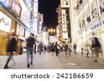 osaka  japan   oct 28  tourists ... | Shutterstock . vector #242186659