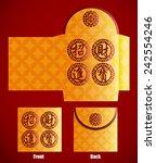 chinese new year money red... | Shutterstock . vector #242554246