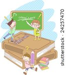 starting school | Shutterstock .eps vector #24257470