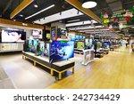 bangkok   january 2  lcds... | Shutterstock . vector #242734429