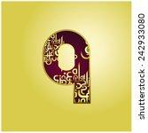 decorative golden font   Shutterstock .eps vector #242933080