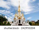 pagoda in tham kuha sawan... | Shutterstock . vector #242953204